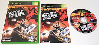 Click image for larger version.  Name:187 ride or die xbox ntsc-j.jpg Views:9 Size:136.1 KB ID:10490