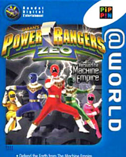 Click image for larger version.  Name:PW_Power_Rangers_Zeo_vs_TME.jpg Views:2 Size:41.4 KB ID:10804